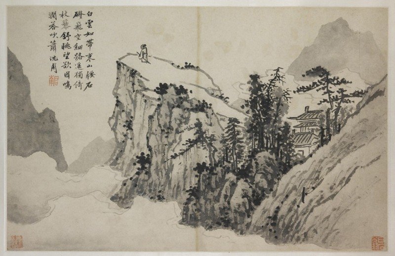 Šen Džou. Poetas kalno viršūnėje