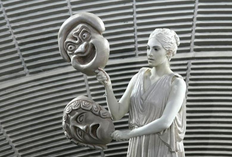Graikų teatras
