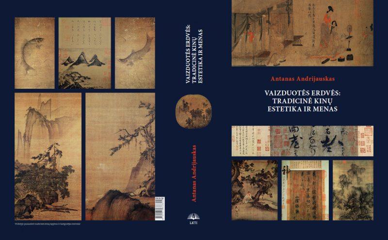 Vaizduotės erdvės: tradicinė kinų estetika ir menas