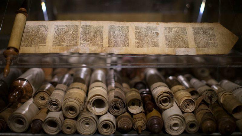 Bibliniai rankraščiai